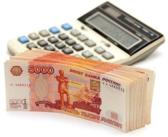 деньги под залог птс в москве 24 часа