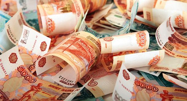 Взять кредит под залог имущества в новосибирске