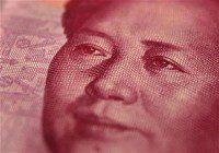 Китайский лидер Мао Цзэдун на 100 юанях5c5b188a3778a