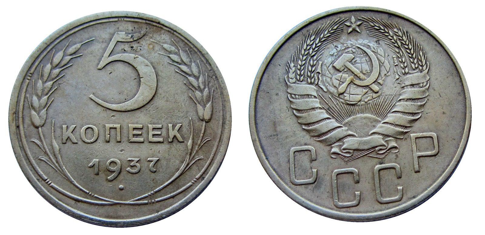 Куда сдают старые монеты в Москве5c5b189717527