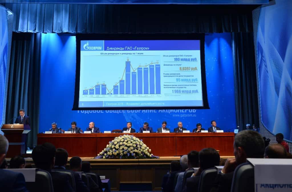 Рисунок 2. Собрание акционеров «Газпрома». Источник: gazprom.ru5c5b189a2dca3