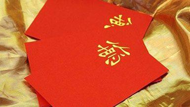 Красный конверт денежный талисман5c5b1931b5513
