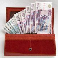 Как привлечь деньги в свой кошелек?5c5b19351e361