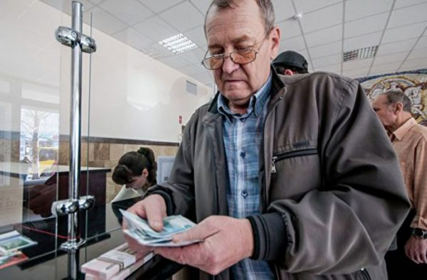 Пенсии работающим пенсионерам в 2018 году5c5b193bc8f27