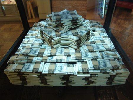 где можно заработать 100000 рублей в месяц форум займы в бийске наличными без справок