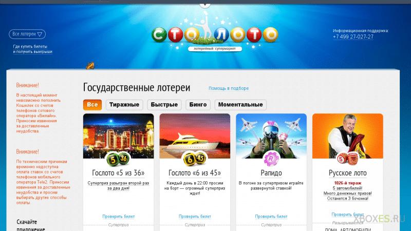где взять 100000 рублей срочно5c5b19561a918