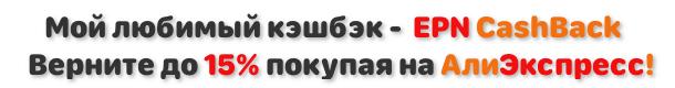 Али Профи ЕПН5c5b19745502f