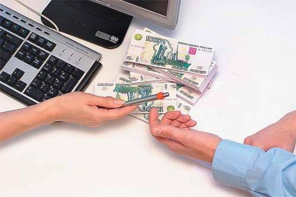 банк открытие владикавказ кредит