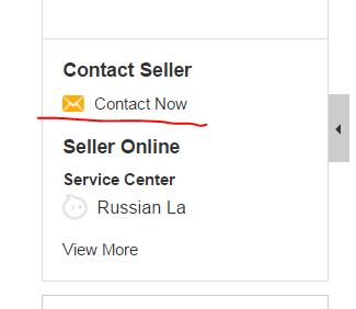 общение с продавцом Али5c5b1a6417d3c