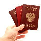 Паспорт СССР5c5b1abc8983d