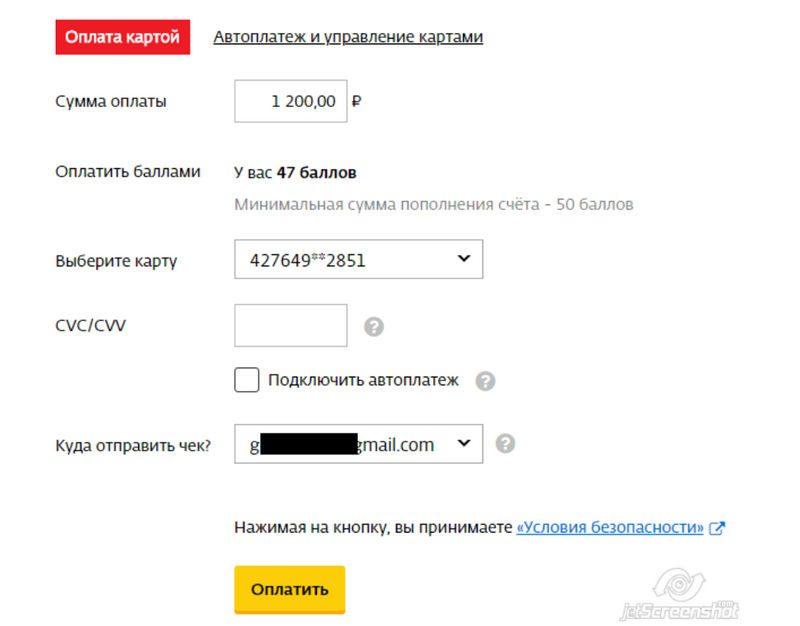 хоум кредит банк официальный сайт вход по номеру телефона