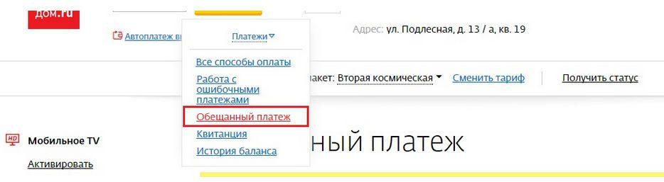 Рирц брянск официальный сайт личный кабинет регистрация