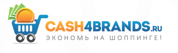 Кэшбэк сервис Cash4brands5c5b1b38eee80