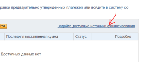 Покупки на ebay с Paypal, конвертация5c5b1b39ca69c