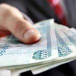 Как вернуть отправленные деньги на ПайПал?5c5b1b425122a