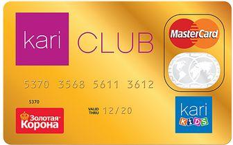 карта Kari Club5c5b1c2402356