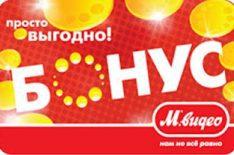 mvideo-card5c5b1c5a43810