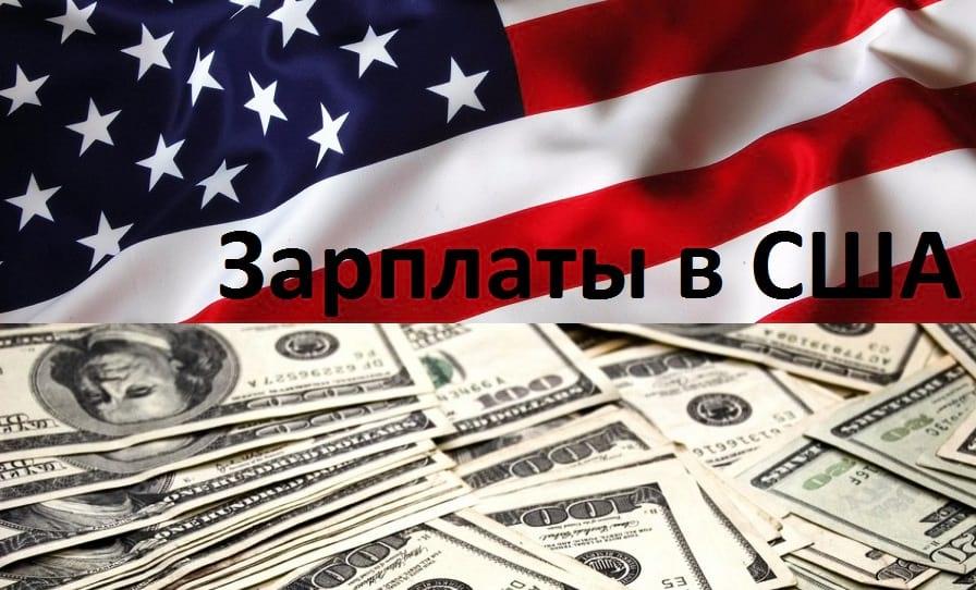 Доллары5c5b1da51de1e
