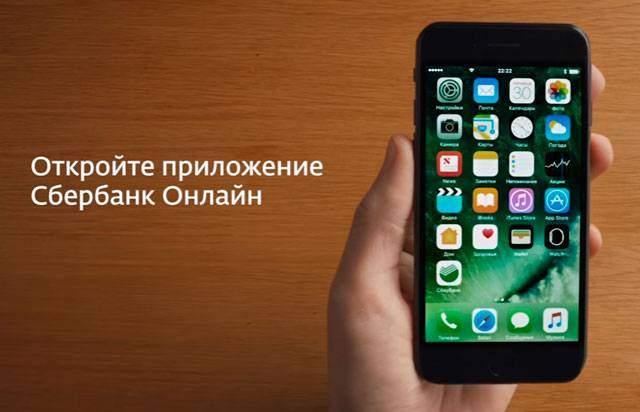 Запустите приложение5c5b1dd8362fc