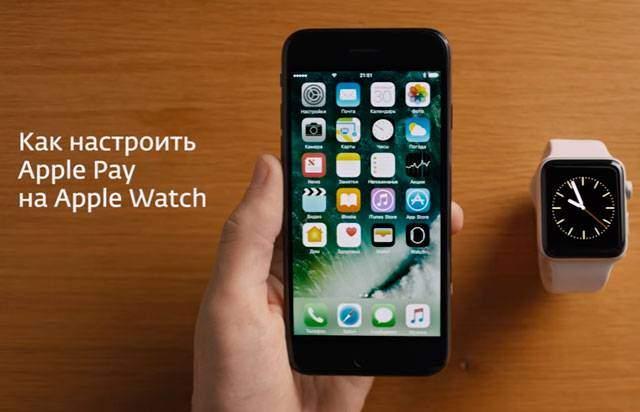запустите приложение5c5b1dda3d5c4