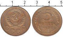 5 копеек 1937 год5c5b1e8c6b279