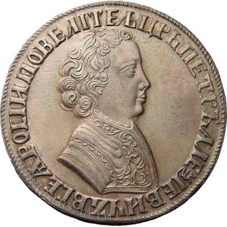 Монеты Петра 15c5b1e8f1c12c