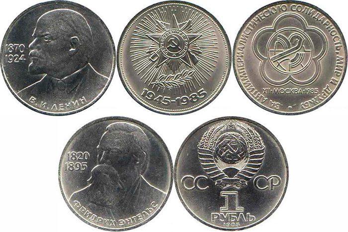 Некоторые монеты СССР оцениваются в несколько тысяч рублей5c5b1e8f55388