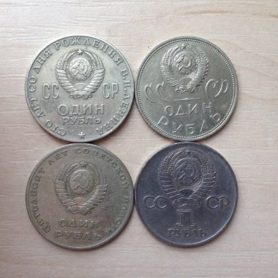 Скупка монет СССР5c5b1e903dc8a