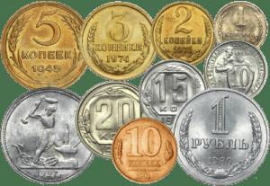 сдать монеты СССР5c5b1e917afcf