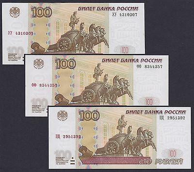 купюры 100 рублей 2004 год5c5b1e98475cd