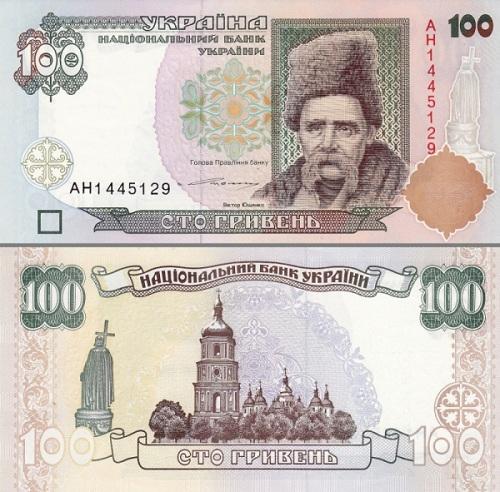 100 гривен 1996 года5c5b1e9a23b14