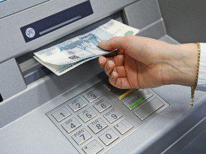 банкомат выдал фальшивую купюру5c5b1eb1222a2