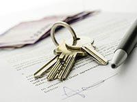 размер имущественного вычета при покупке квартиры5c5b1ee72a45c