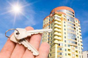Уплата налогов при продаже квартиры5c5b1ee7e5cfa