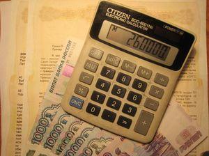 Как оформить налоговый вычет при продаже квартиры5c5b1ee92ff42