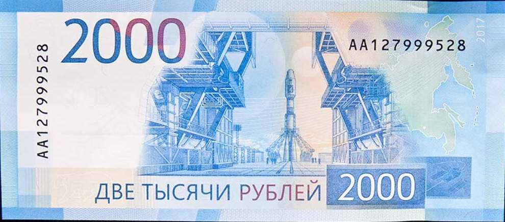 Новая купюра достоинством 2000 рублей5c5b1f08301b6