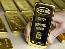 Золотовалютные резервы: значение для экономики5c5b1f3ac06af