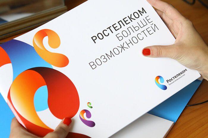 www rt ru ростелеком оплата телефона и интернета5c5b1f3e46eeb