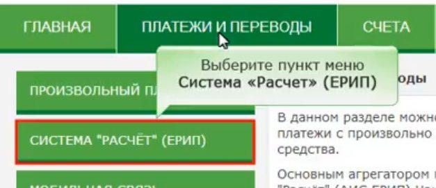 Выбор ЕРИП5c5b1f51b1db9