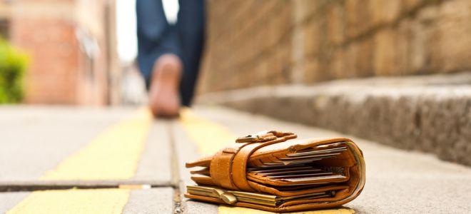 Потерять деньги — примета хорошая или плохая?5c5b1fb94462f
