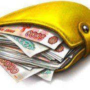 Приметы найти деньги на улице5c5b1fbb826db
