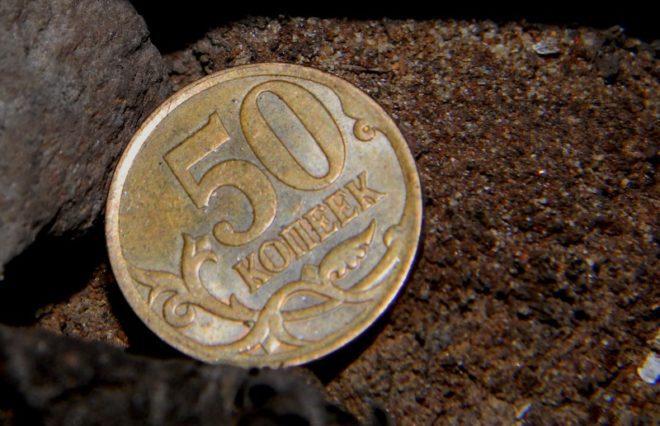 монета5c5b1fbc2bbca