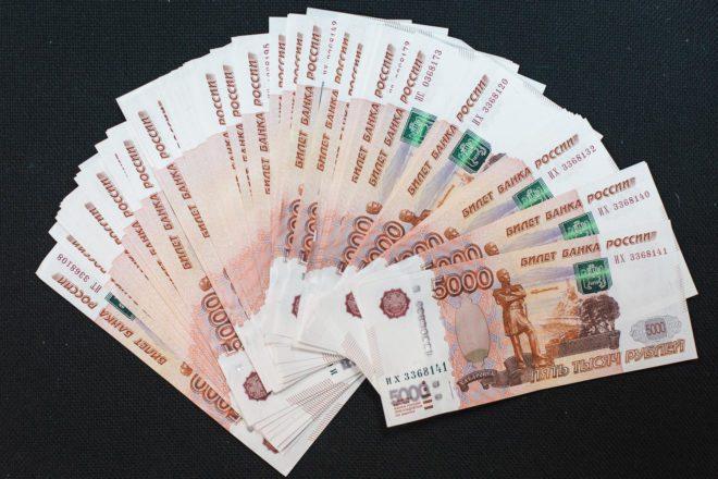 много денег5c5b1fbd29579