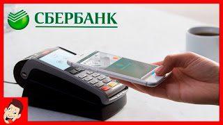 Apple Pay в России: как настроить и пользоваться? Где принимают NFC платежи?5c5b2059020b7