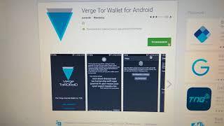 Решение проблемы с заходом в Verge Android Wallet5c5b205a3948a