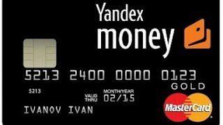 Skinny Body Care Оплата с помощью виртуальной карты Яндекс5c5b205ba5931