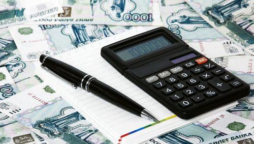планирование расходов5c5b206ddeb31