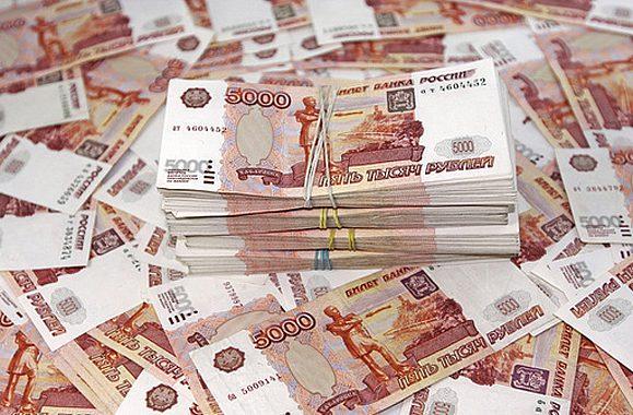 Odin-milliard-rubley5c5b2078e4137