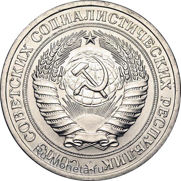 Изображение - Сколько копеек в одном рублей 75975c5b20b4b2532