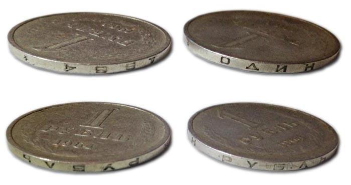 Изображение - Сколько копеек в одном рублей 75975c5b20b5f4068